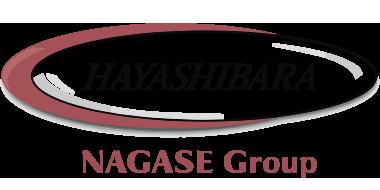 Nagase_Hayashibara